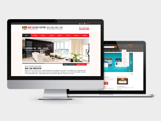 外贸推广型网站