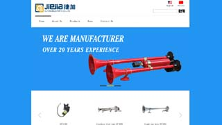Zhejiang Jiejia Automobile Part Co.,Ltd.